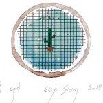 126_turkey-elif-sicim-ex-libris-elif-sicim-iii-cgd