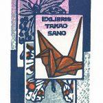 40_japan-takao-sano-folded-paper-crane-x1
