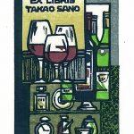 41_japan-takao-sano-wine-and-cabinet-x1